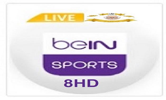 Bein Sports 8 |بث مباشر