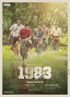1983, 1983 movie, 1983 film, 1983 malayalam movie, 1983 songs, 1983 malayalam full movie, 1983 malayalam movie cast, 1983 malayalam movie songs, 1983 trailer, 1983 full movie, 1983 nenjile nenjile, 1983 film songs, 1983 actors, 1983 full movie download, mallurelease