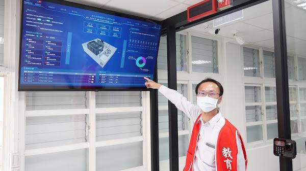 彰化綠能雲端資料中心啟用 彰安國中校園機房集中維運
