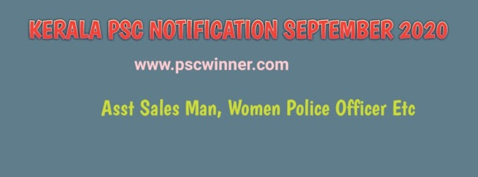 Kerala Psc Notification 2020 September