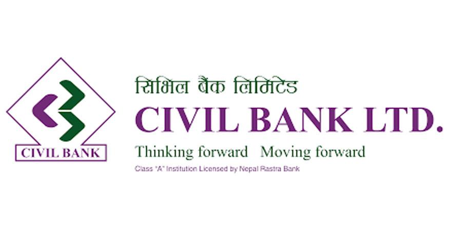 civil bank