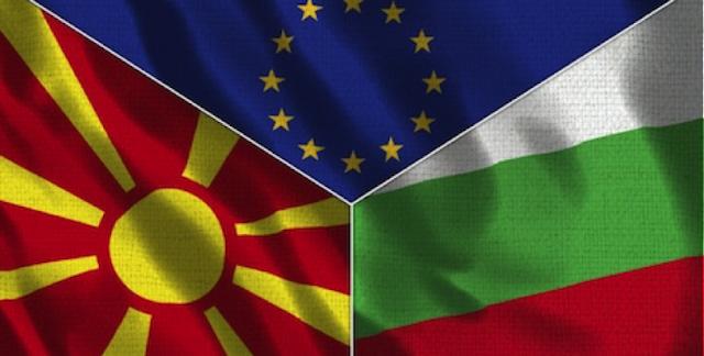 Ευθεία επίθεση της Βουλγαρίας κατά των Σκοπίων