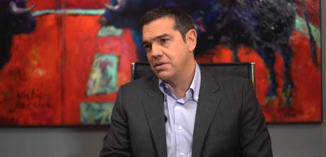 Τσίπρας για Λιγνάδη: Αν ο κ. Μητσοτάκης δεν είχε δώσει εντολή κάλυψης, οφείλει να ζητήσει την παραίτηση Μενδώνη