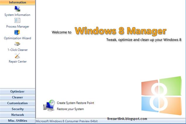 Windows 8 Keymaker