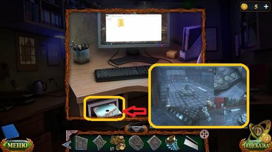 вставляем диск и просматриваем видеозаписи в игре затерянные земли 5