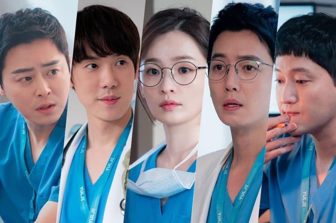 Apa yang Baru di Hospital Playlist 2?
