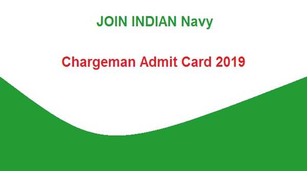 172 Indian Navy (Chargeman Online *CBT Exam) Call Letter/Hall Ticket