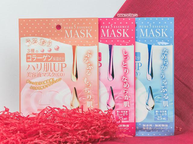 Japan Gals Маска для лица с тамариндом Pure5 Essence Tamarind: отзывы с фото
