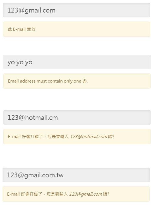 email-validator-sample