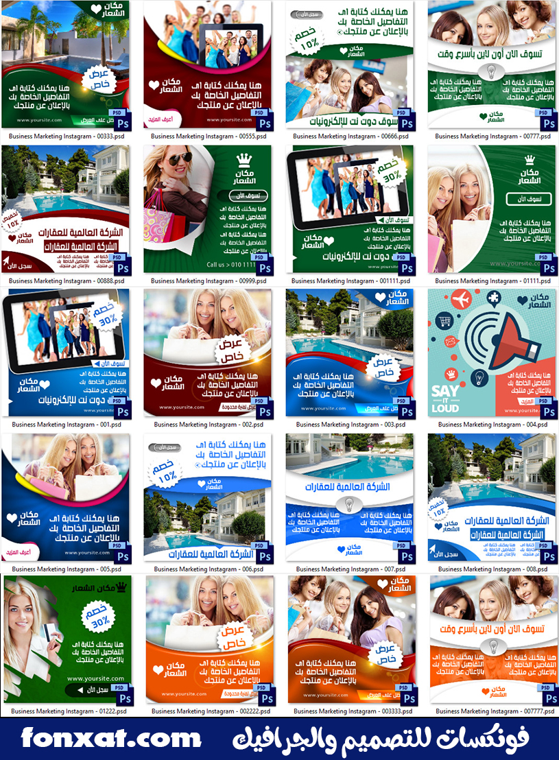 Banners open source psd media marketing and business