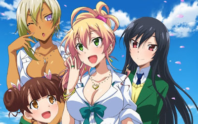 Hajimete no Gal BD Batch Subtitle Indonesia