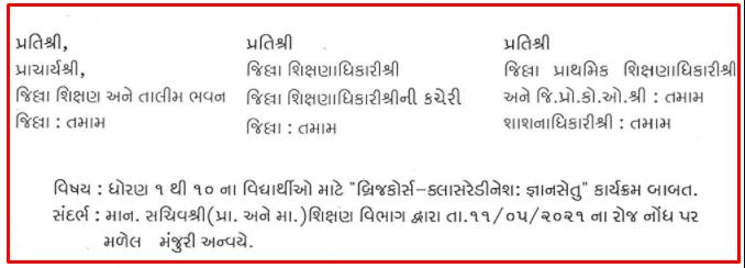 Std 1 To 10 Bridge Courses - ClassReadyNess Gyansetu Programme Babat Paripatra