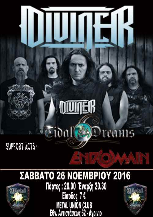 DIVINER, TIDAL DREAMS, ENDOMAIN: Σάββατο 26 Νοεμβρίου live @ Αγρίνιο Metal Union Club