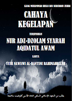 https://ashakimppa.blogspot.com/2019/12/download-terjemah-kitab-nur-adz-dzolam.html