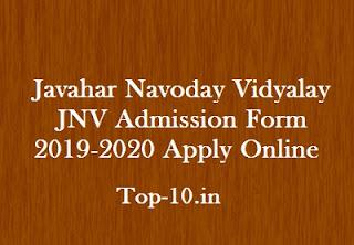Javahar Navoday Vidyalay JNV Admission Form 2019-2020 Apply Online
