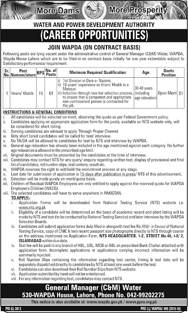 WAPDA Jobs in Pakistan 2016 Water & Power Development Authority Jobs