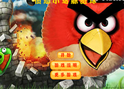 Angry Birds Perfect Shoot
