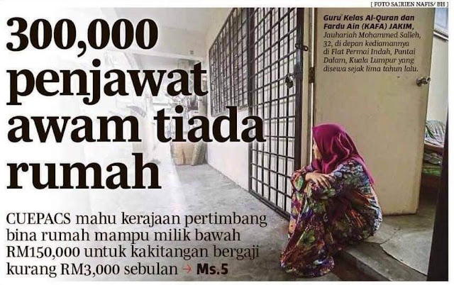 300,000 penjawat awam belum ada rumah lagi