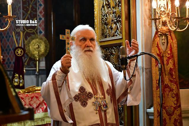 Ζωντανή μετάδοση της Αρχιερατικής Θείας Λειτουργίας από τον Μητροπολιτικό Ναό Αγίου Γεωργίου Ναυπλίου (βίντεο)