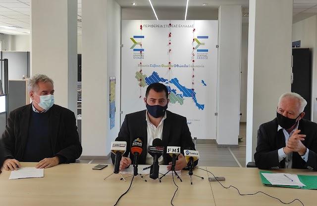 Η Περιφέρεια Στερεάς Ελλάδας στηρίζει τις δομές Υγείας  με χρηματοδοτήσεις άνω των 8.000.000€