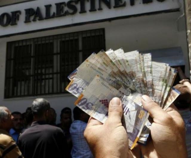 رابط فحص شيكات الشؤون الاجتماعية 2019 وزارة الشؤون الاجتماعية غزة