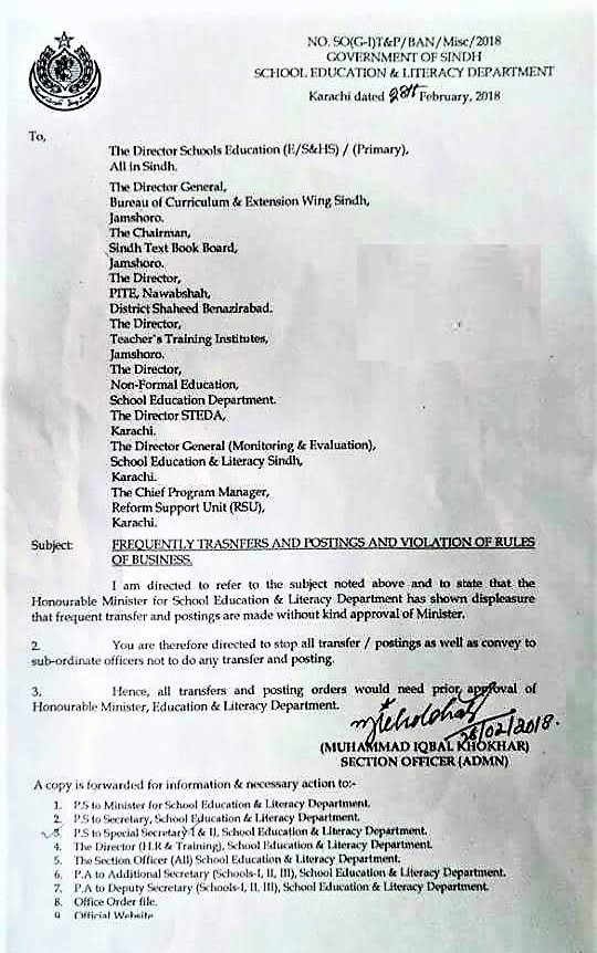 NOTIFICATION REGARDING FREQUENTLY TRANSFERS AND POSTINGS AND VIOLATION OF RULES OF BUSINESS