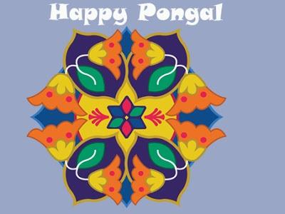 Pongal Kolam Design, Patterns, Ideas – 50+ Pongal Kolam Designs 2021