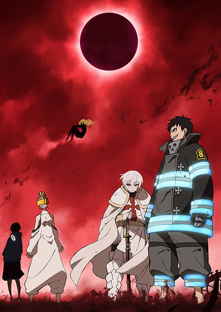 Póster del anime Fire Force