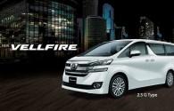 Harga All New Toyota Vellfire Surabaya