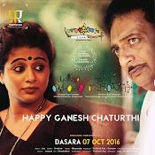 Mana Oori Ramayanam Movie Posters-thumbnail-4
