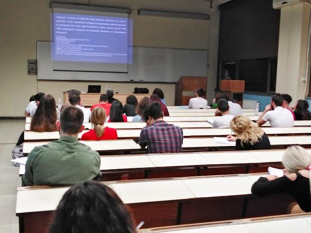 """Διάλεξη για το """"Πολιτισμικό Τραύμα"""" στην Έδρα Ποντιακών Σπουδών"""