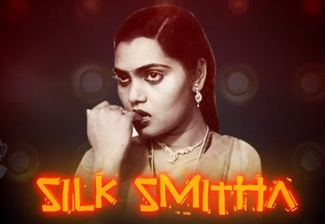 Life of Silk Smitha Part 1 | Mr.K Crime Series