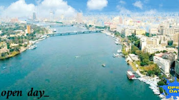 بحث عن نهر النيل العظيم  بين الحق والواجب
