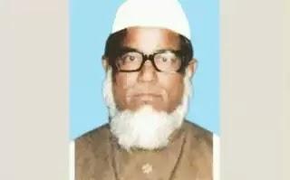 Muhammad Abdur Rahim Books