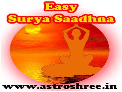 surya saadhna bya astrologer