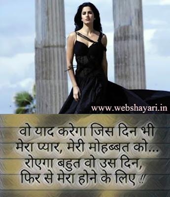 uskki yaad shayari image hd for facebook