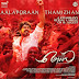 Mersal Tamil Movie Review - Xclusive
