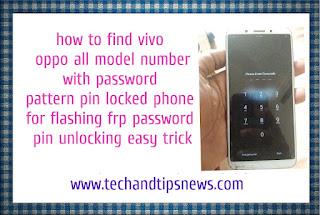 how to find vivo oppo all model number with password pattern pin locked phone for flashing frp password pin unlocking easy trick