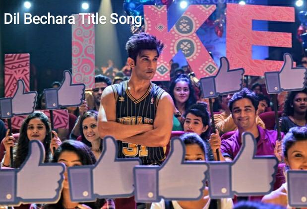 Dil Bechara Lyrics - Sushant Singh Rajput