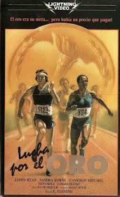 Lucha por el oro (1984)