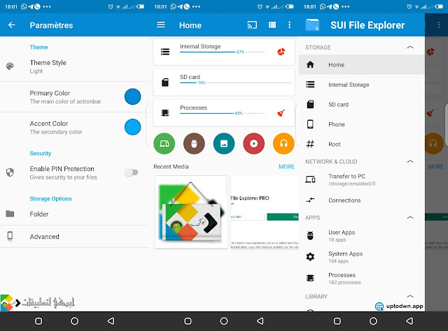 SUI File Explorer PRO | apk تحميل مدير الملفات النسخة برو المدفوعة مجانا