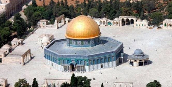 Bintang Segi Delapan Rub El Hizb