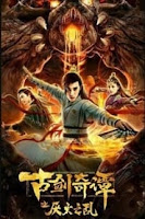 Swords Of Legends Chaos Of Yan Huo (2020) Hindi Dubbed Watch Online Movies