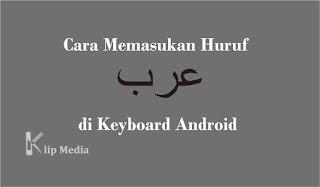 Cara Menambahkan Huruf Arab Pada Keyboard Android