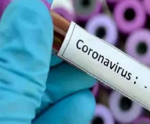Latest news for Coronavirus