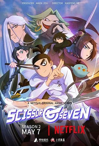 Scissor Seven Season 2 Complete Download 480p & 720p All Episode