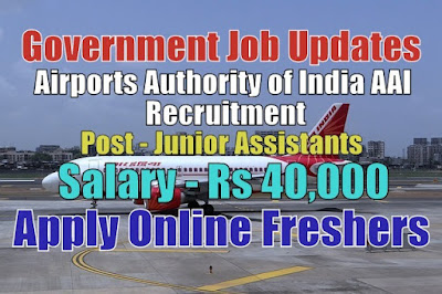 Airports Authority of India AAI Recruitment 2020