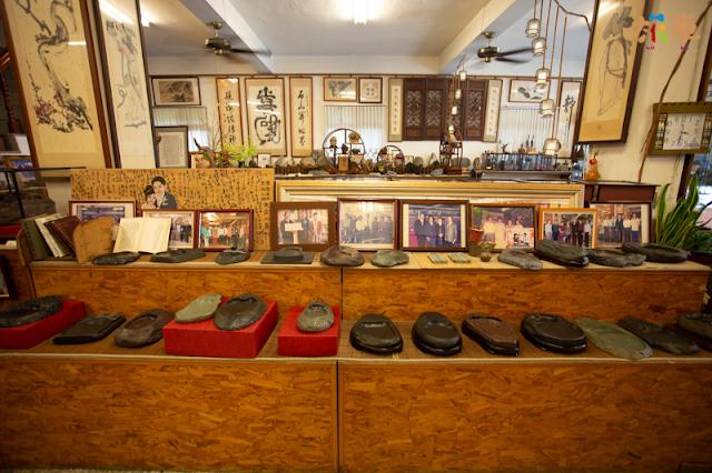 董坐石硯藝術館