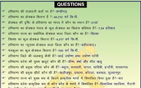 current affairs in hindi pdf 2020, current affairs in hindi 2019 pdf,current affairs in hindi 2020, current affairs quiz in hindi,freejobalert