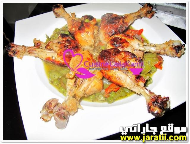 افخاد الدجاج بالخضر صحي ولذيذ جدا